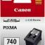 ตลับหมึกแท้ Canon PG-740 หมึกดำ ราคา 450 บาท thumbnail 1