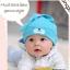 หมวกปิดตาสำหรับเด็ก thumbnail 1