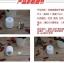 เทียน LED ไฟสะบัดขนาดเล็ก ขนาด 4.7x7.5 เซนติเมตร thumbnail 7