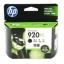 ตลับหมึกแท้ HP920XL Black ใช้กับ HP Officejet 6000 / 6500/ 7000 Series thumbnail 1