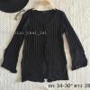 S083 เสื้อคลุมสีดำ แต่งลูกไม้สวย ผ้ายืดได้