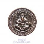 เหรียญพระพิฆเนศวร์ เนื้อนวโลหะ รุ่นเบญจมงคล ครบรอบ 50ปี ททบ.5 ปี2551
