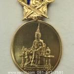 เหรียญแพรแถบทองคำ กาญจนาภิเษก (ชาย) พ.ศ.2539