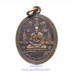 เหรียญหลวงพ่อหลิว วัดไร่แตงทอง รุ่นมหาลาภ ล.89 เนื้อทองแดงรมดำ ปี2538