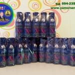 ผลิตภัณฑ์เสริมอาหาร เอ็กซ์ 111 (X111) 100 ml. (ชื่อเดิม ว่านชักมดลูก111) 1 ชุด มี 20 ขวด