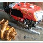 เครื่องยนต์เล็กขนาด 11 แรงม้า มือ ปั๊มน้ำ +แท่นวางปั๊ม สายดูดพร้อมอุปกรณ์ครบ (ยกไปเลย)