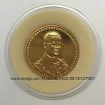 เหรียญกษาปณ์ทองคำขัดเงาที่ระลึก 60 ปี ครองราชย์ พ.ศ.2549