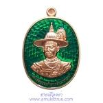 เหรียญสมเด็จพระเจ้าตากสินมหาราช เนื้อทองแดงลงยา (กรรมการ) หลวงปู่ฮก วัดมาบลำบิด ปี 2559