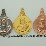 เหรียญที่ระลึกมหาชนก ทอง-เงิน-นาค ใหญ่ (ไม่มี่หนังสือ)