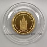 เหรียญกษาปณ์ทองคำขัดเงาที่ระลึก ในหลวง 80 พรรษา พ.ศ.2550