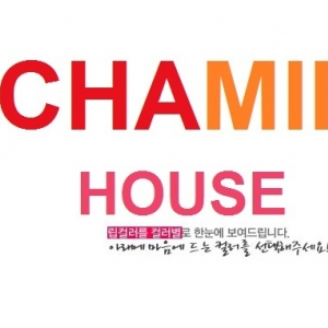 ChamiiHouse