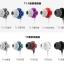 ขาย หูฟัง TTPOD T1E (Enhanced) รุ่นใหม่ หูฟัง2ไดรเวอร์ สายชุบเงิน99.9999%ถัก18แกน ราคา 1,490บาท thumbnail 11