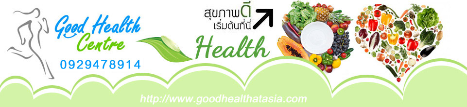 goodhealthatasia.com