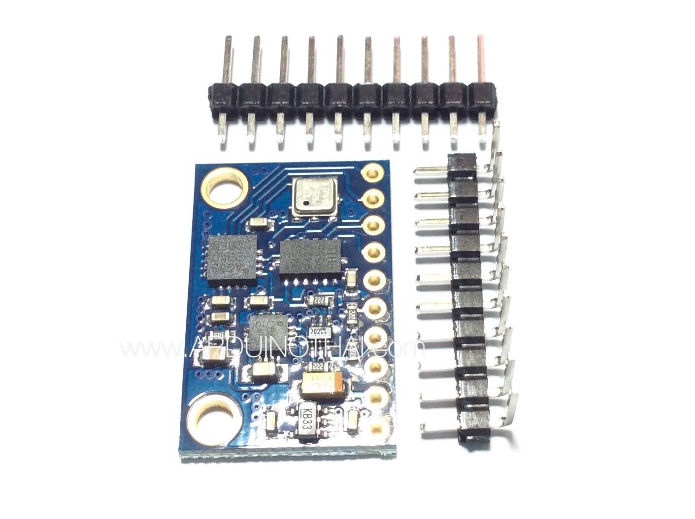 GY-801 10DOF (ADXL345 L3G4200D HMC5883L BMP180)