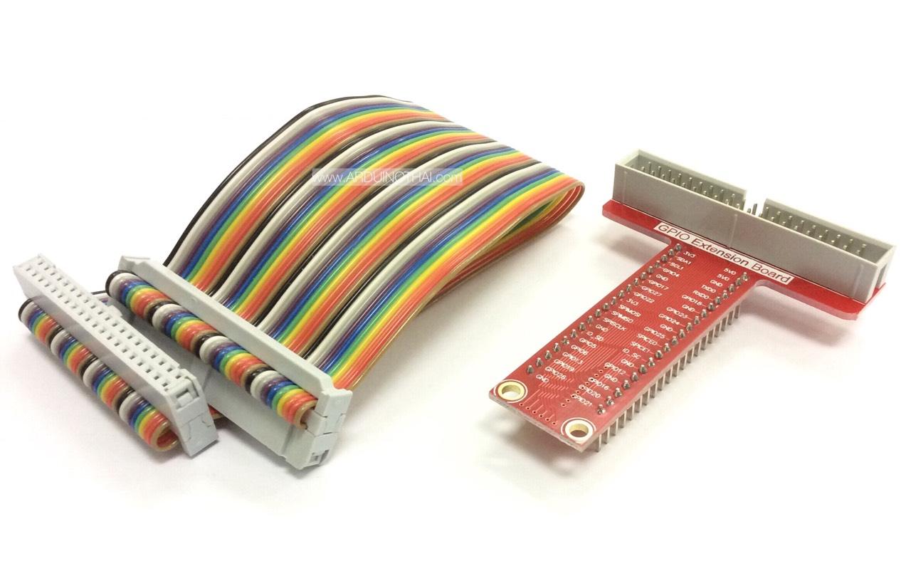 GPIO Extension Board (รวมสาย GPIO Cable)
