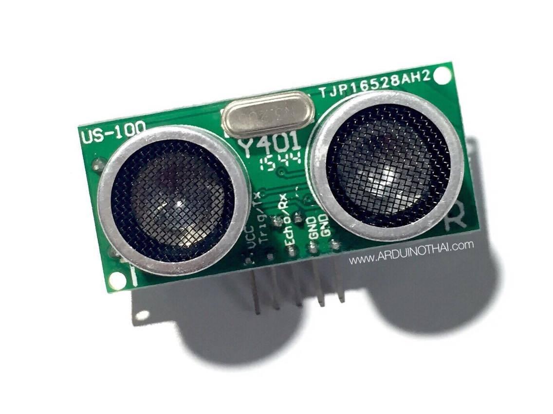 US-100 Ultrasonic Sensor Module