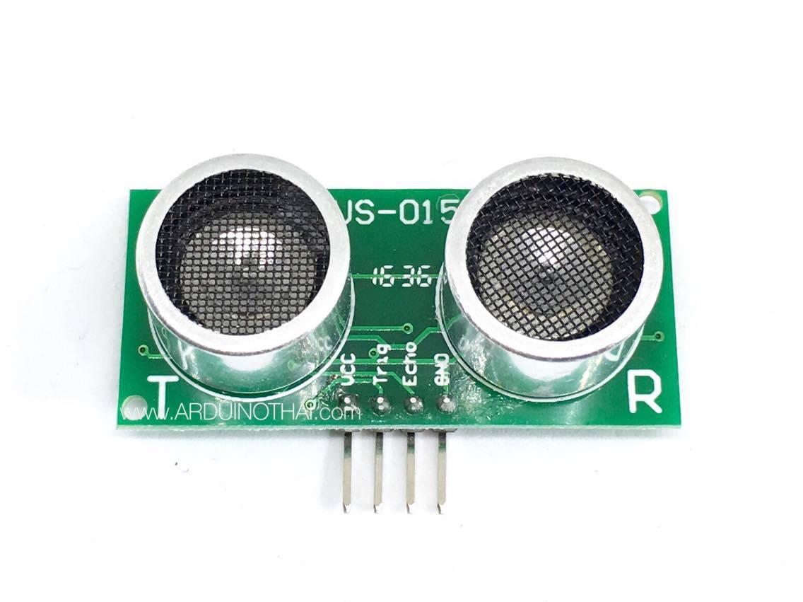 Ultrasonic Module (US-015)