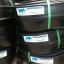 A8a PVC Waterstop 8 นิ้ว 3 ปุ่ม หนา 5 มม.(25 เมตร) thumbnail 2
