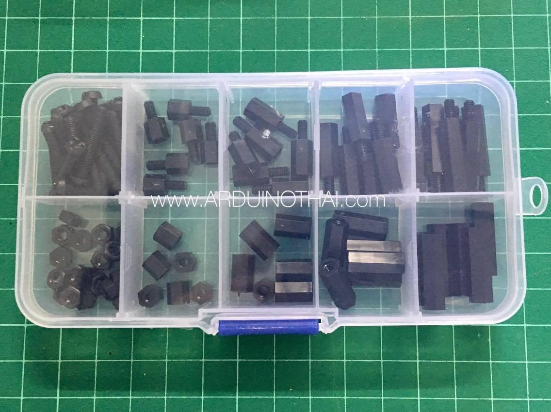 ชุดกล่อง M3 Nylon Hex Spacers/ Screw/ Nut Stand-off (สีดำ 88ชิ้น)