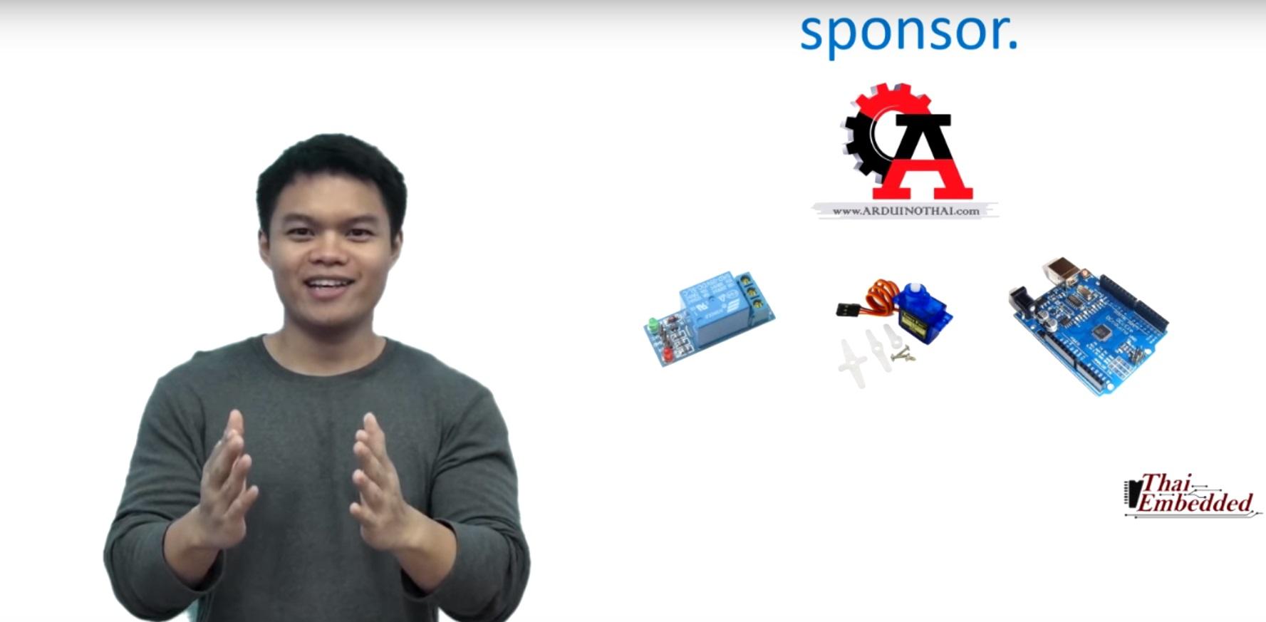 Arduino Course Online