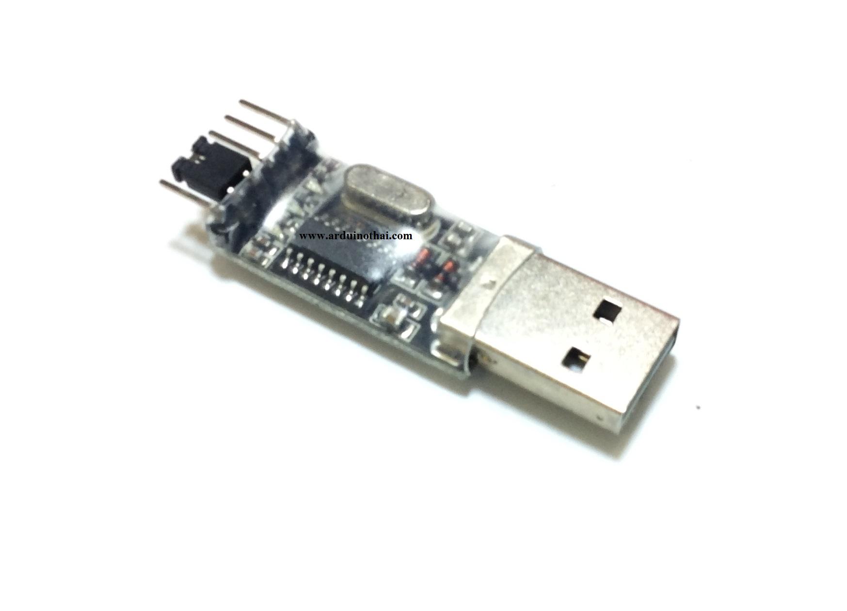 USB To TTL