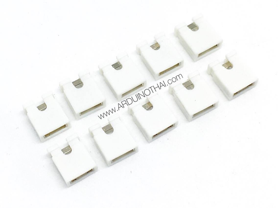 Jumper cap 2 Pins Female Pitch 2.54mm (White)