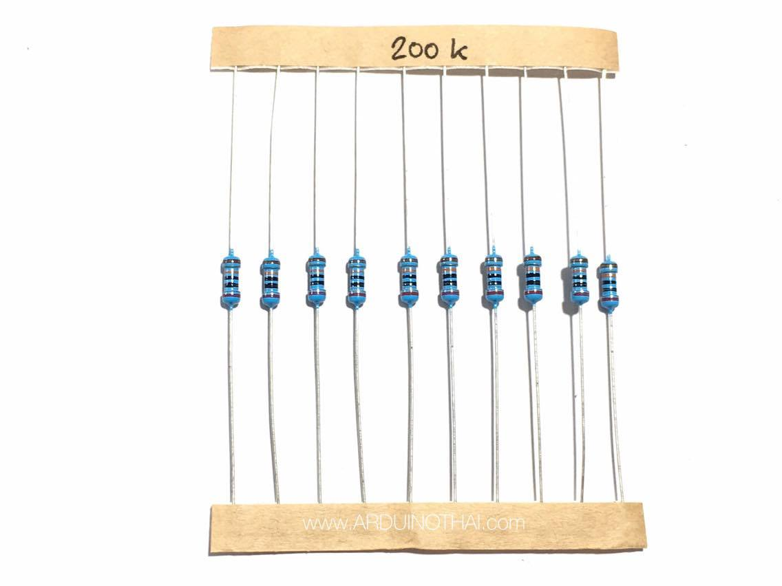 Resistor 200K 1/4W ตัวต้านทาน 200Kโอห์ม 1/4วัตต์