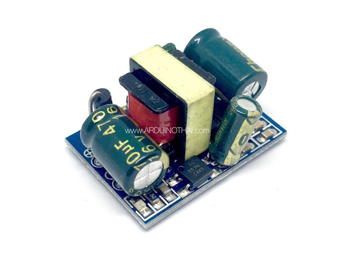 220V to 5V/700mA Switching power supply