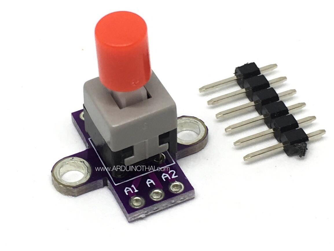 CJMCU-010 Lock Button Switch