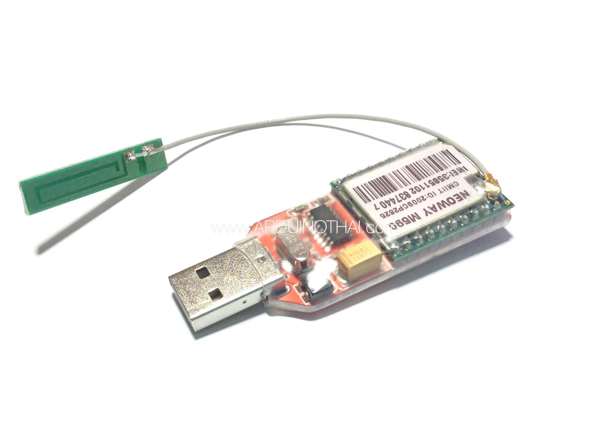 USB GSM/GPRS (Usb serial CH340)