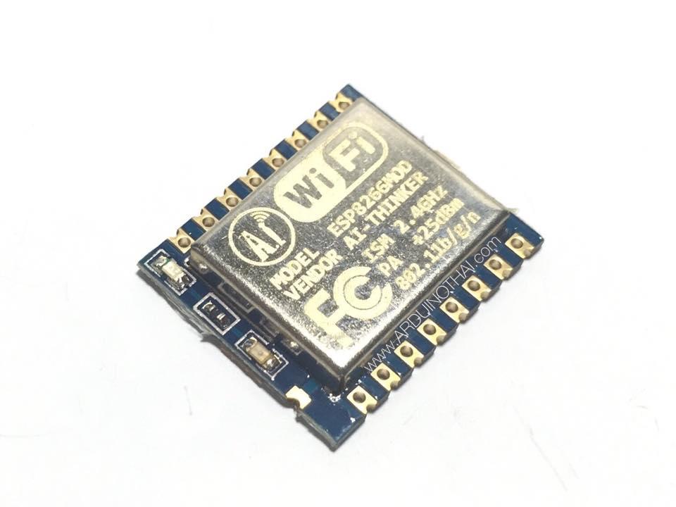 ESP8266 Wifi Module(ESP-08)