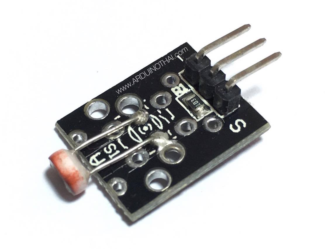LDR Module เซนเซอร์วัดความเข้มแสง