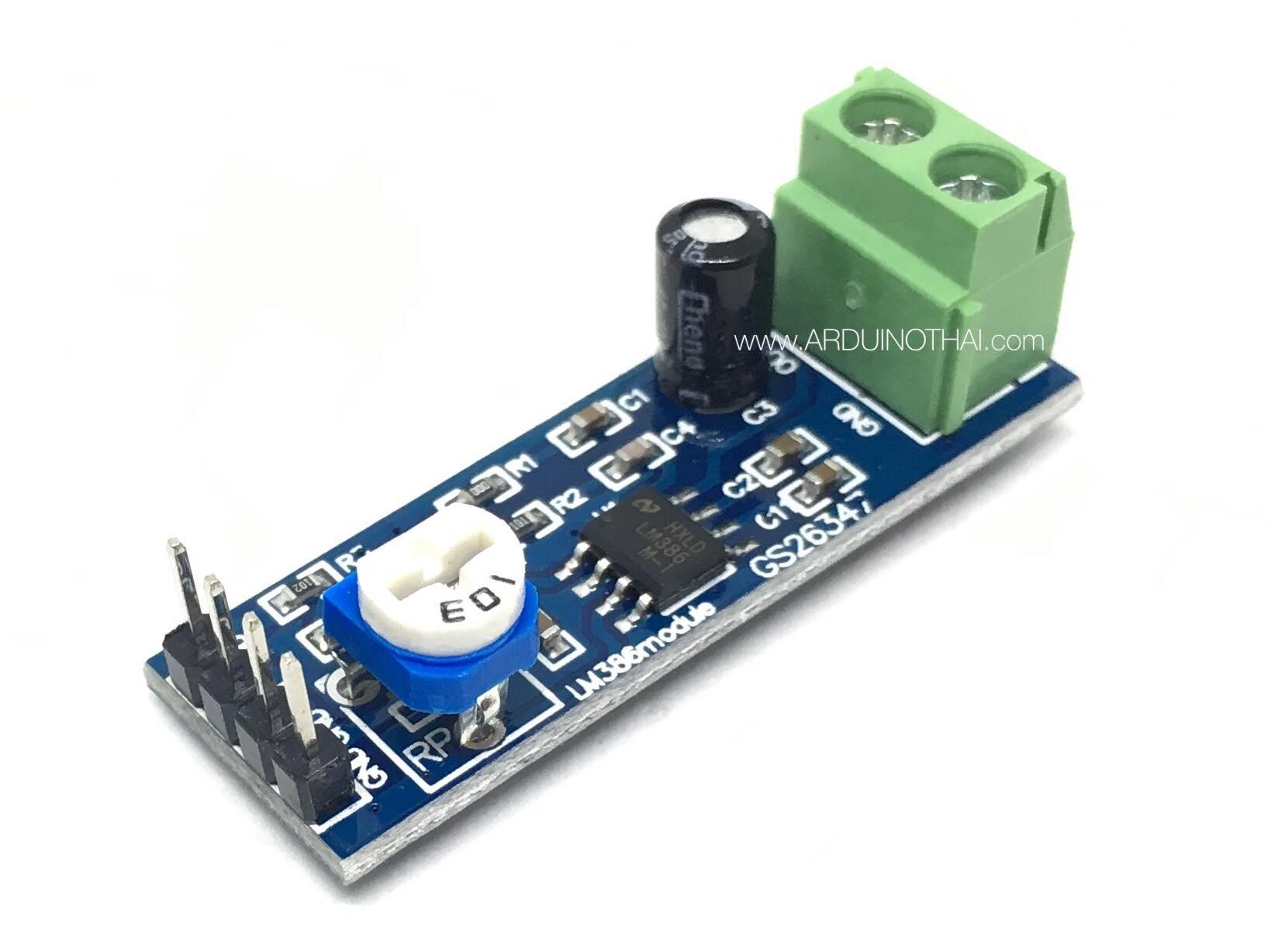 LM386 200XGain Audio Amplifier Module