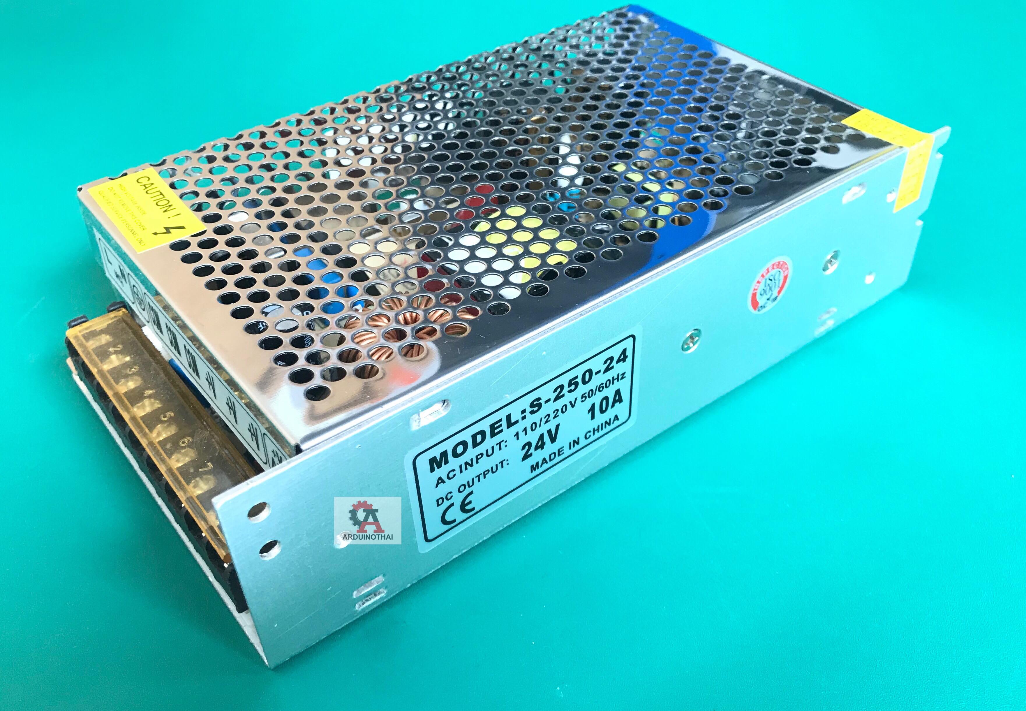 Switching 24V 10A แหล่งจ่ายไฟ 24V 10A