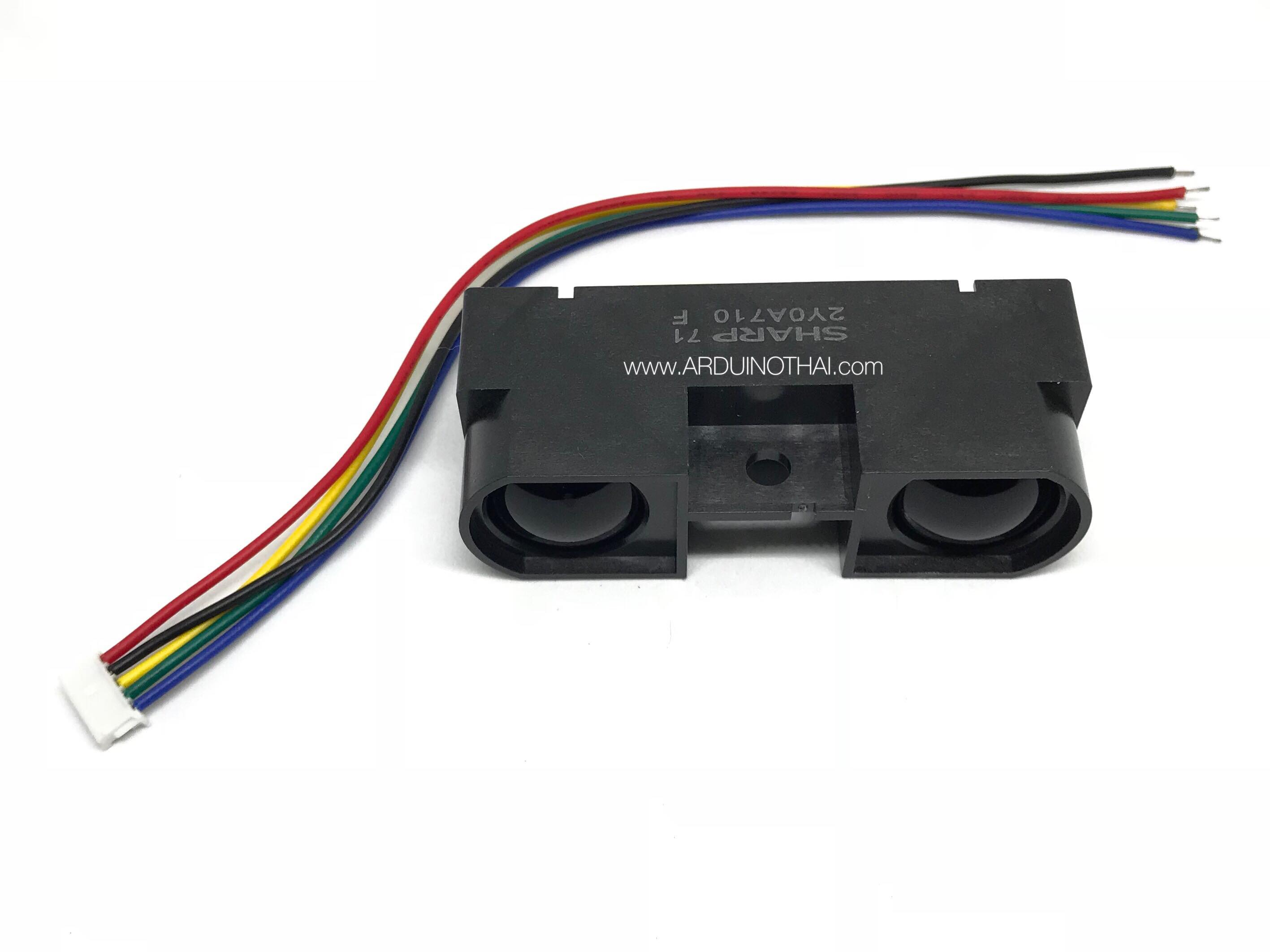 Sharp Infrared Distance Sensor 100-550CM