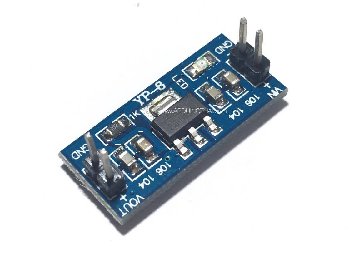 AMS1117 3.3V Power Supply Module (4.5V-7V to 3.3V)