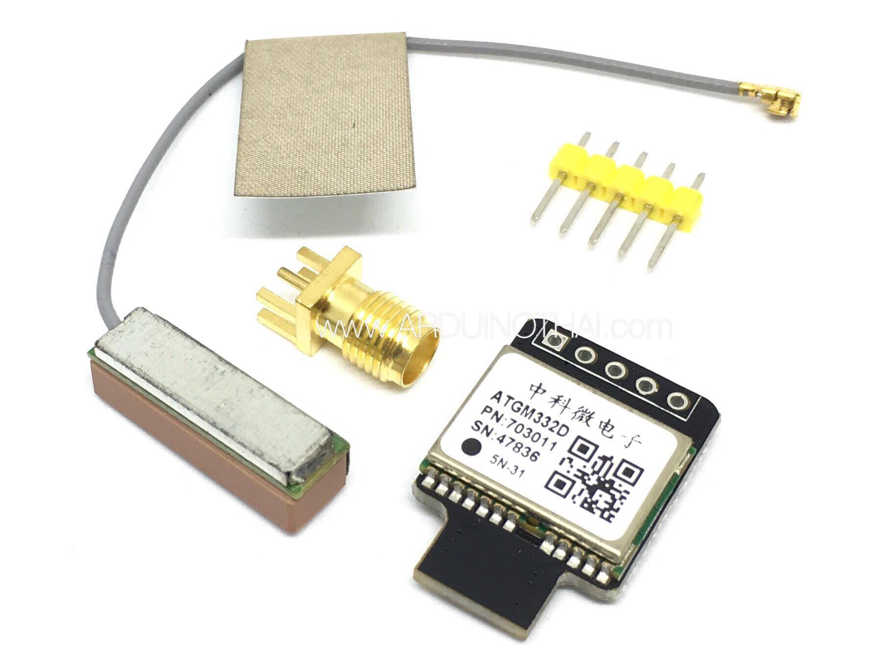 GPS ATGM332D-5N GPS Module With Flight Control EEPROM Instead Of NEO-M8N Support SMA/IPX