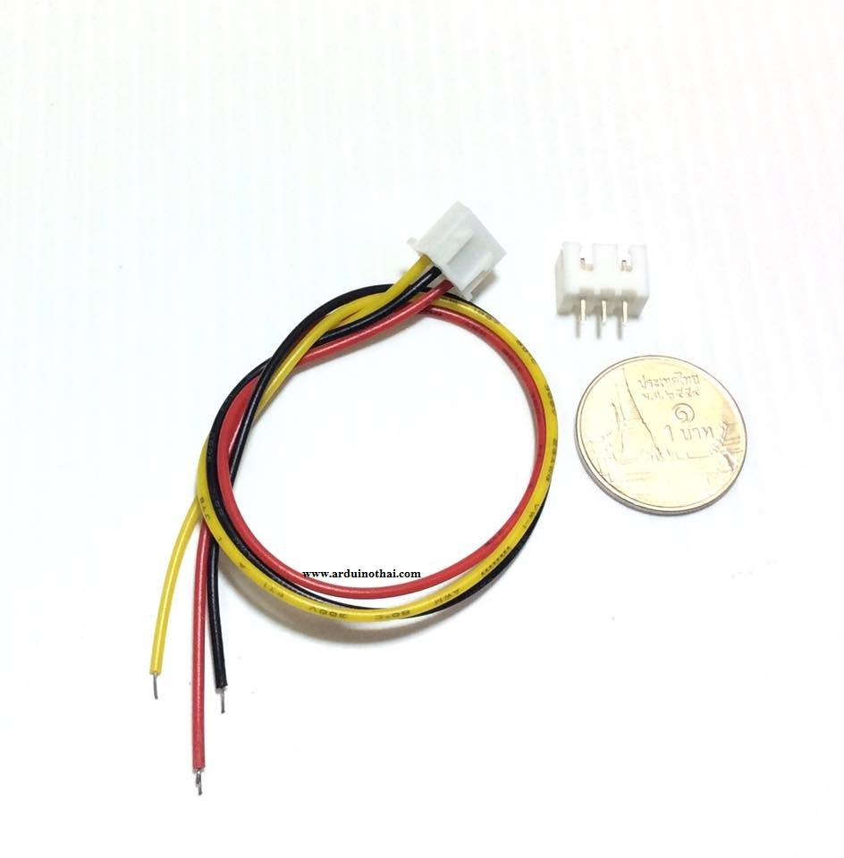 XH2.54-3P socket (สายไฟยาว 20 CM)