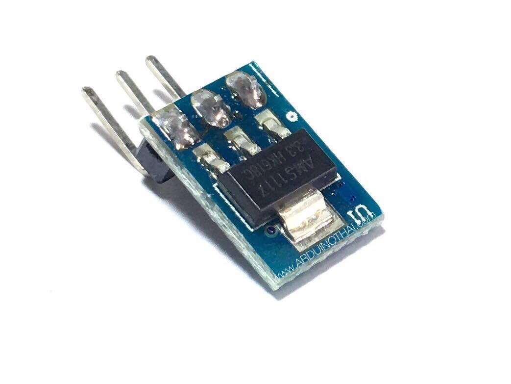 โมดูลแปลงไฟ 3.3V/800mA (AMS1117)