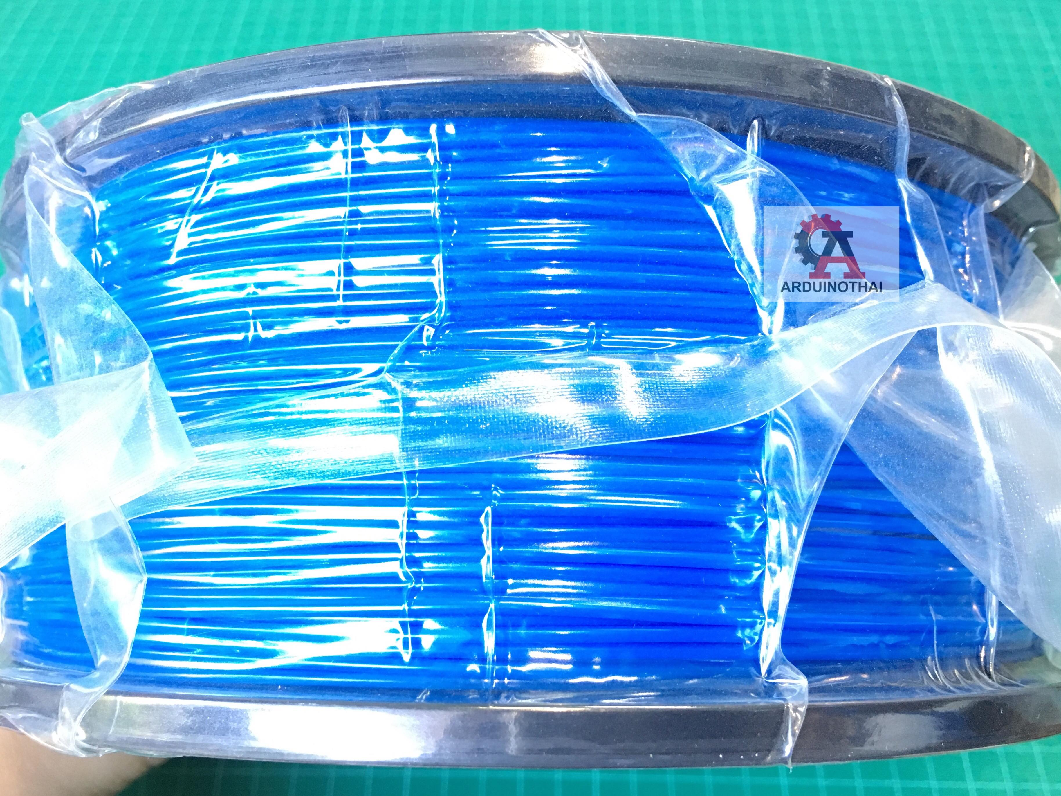 เส้นวัสดุ ABS ม้วนละ 1 กิโลกรัม (BLUE)