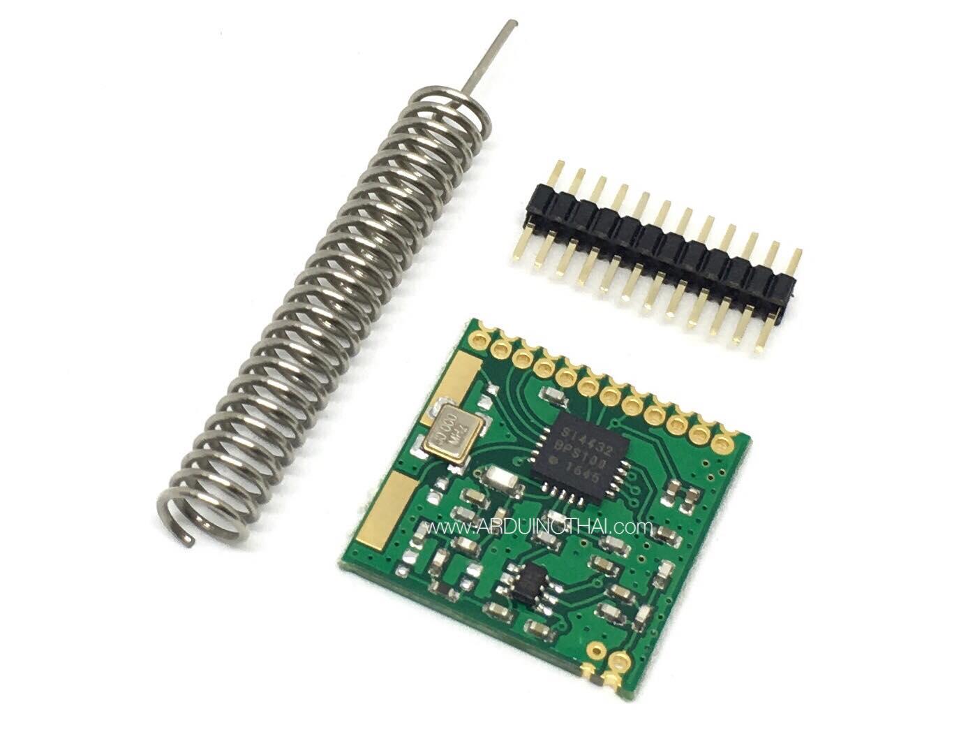 Ultra-small SI4432 wireless module (Green)