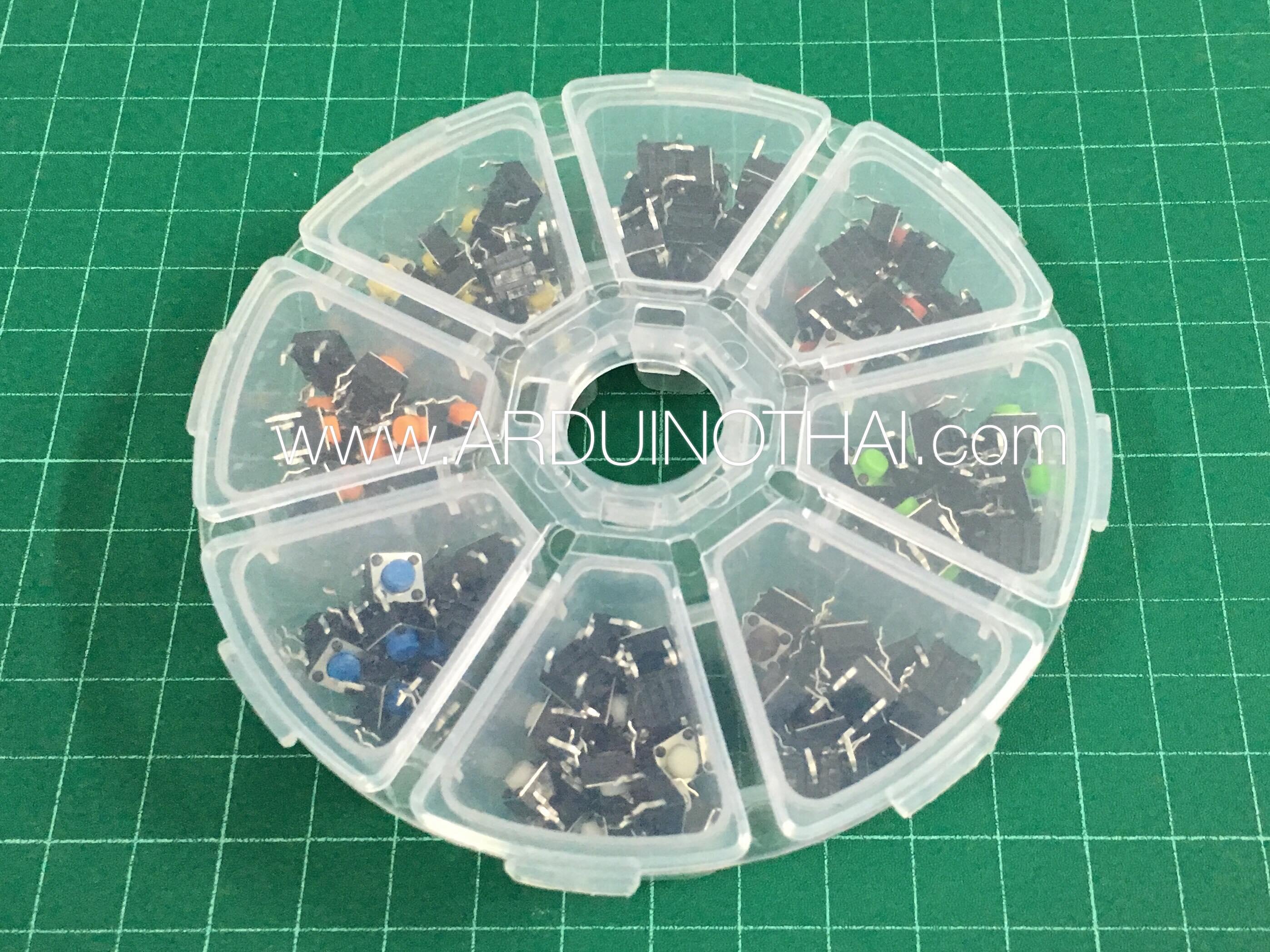 6 x 6 x 5mm Micro Switch Set ( 8สี )