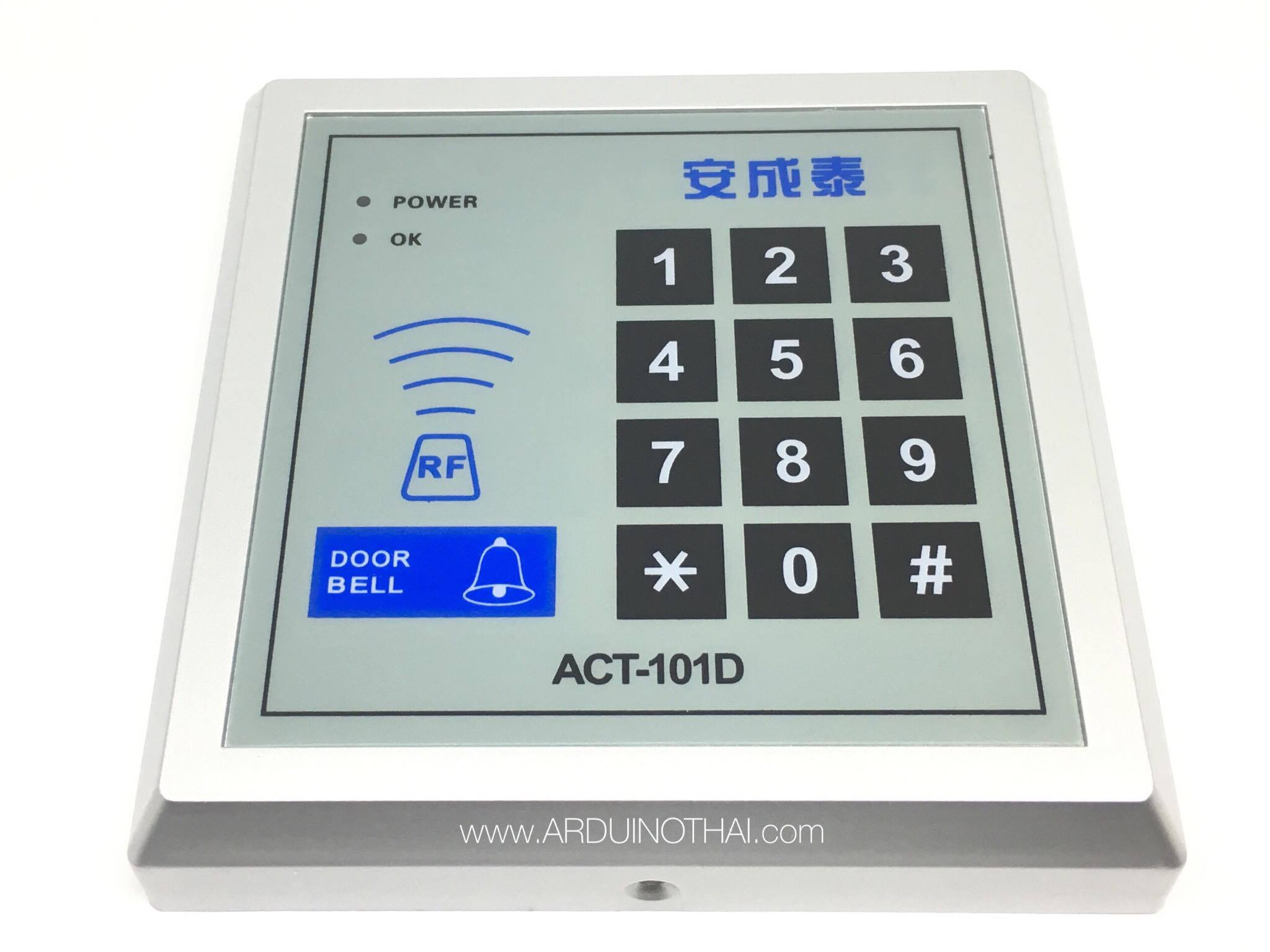 RFID Security Entry Door Lock Access Control System+ 10 key Cards