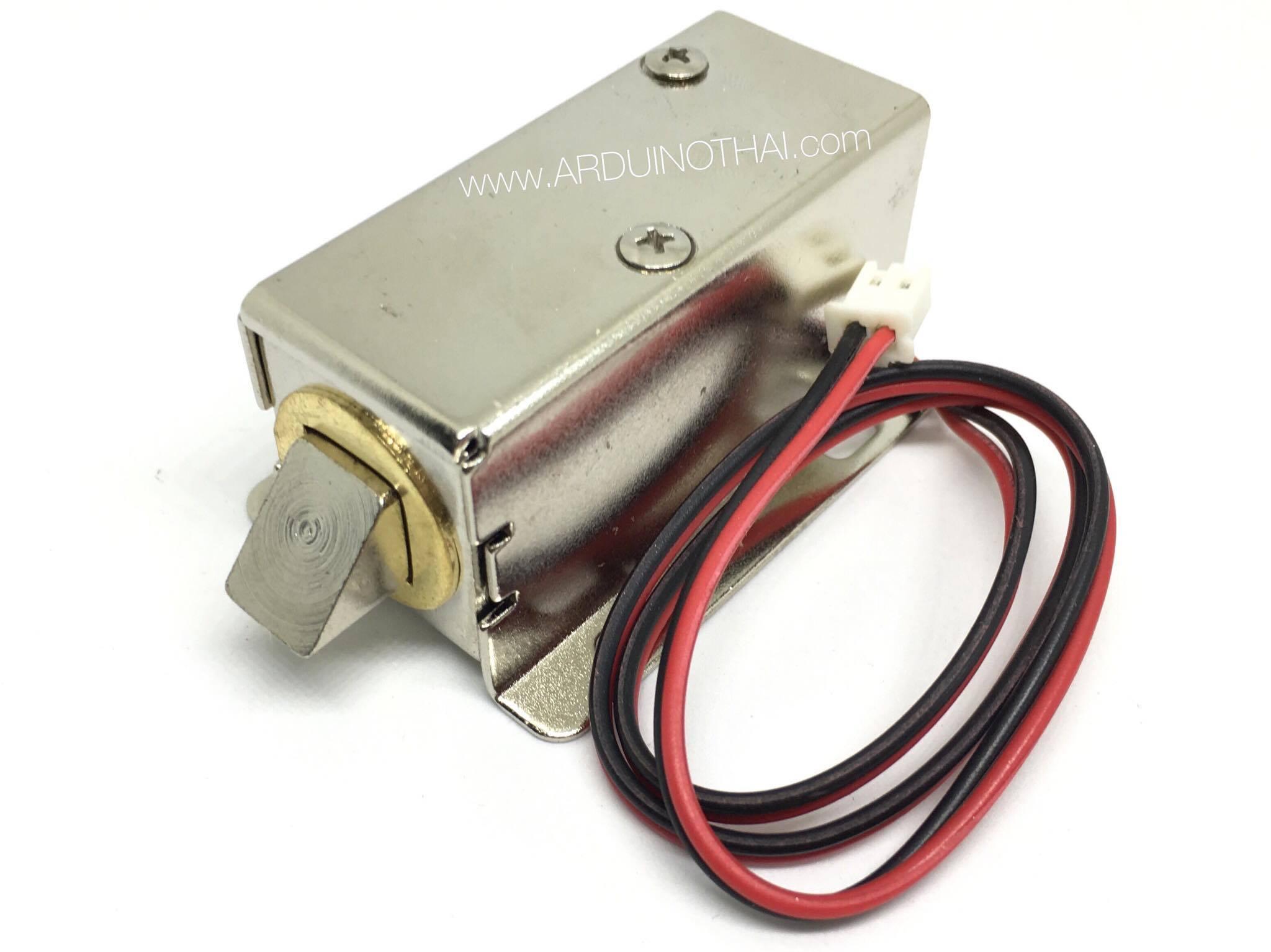 กลอนไฟฟ้า 12V LY-03