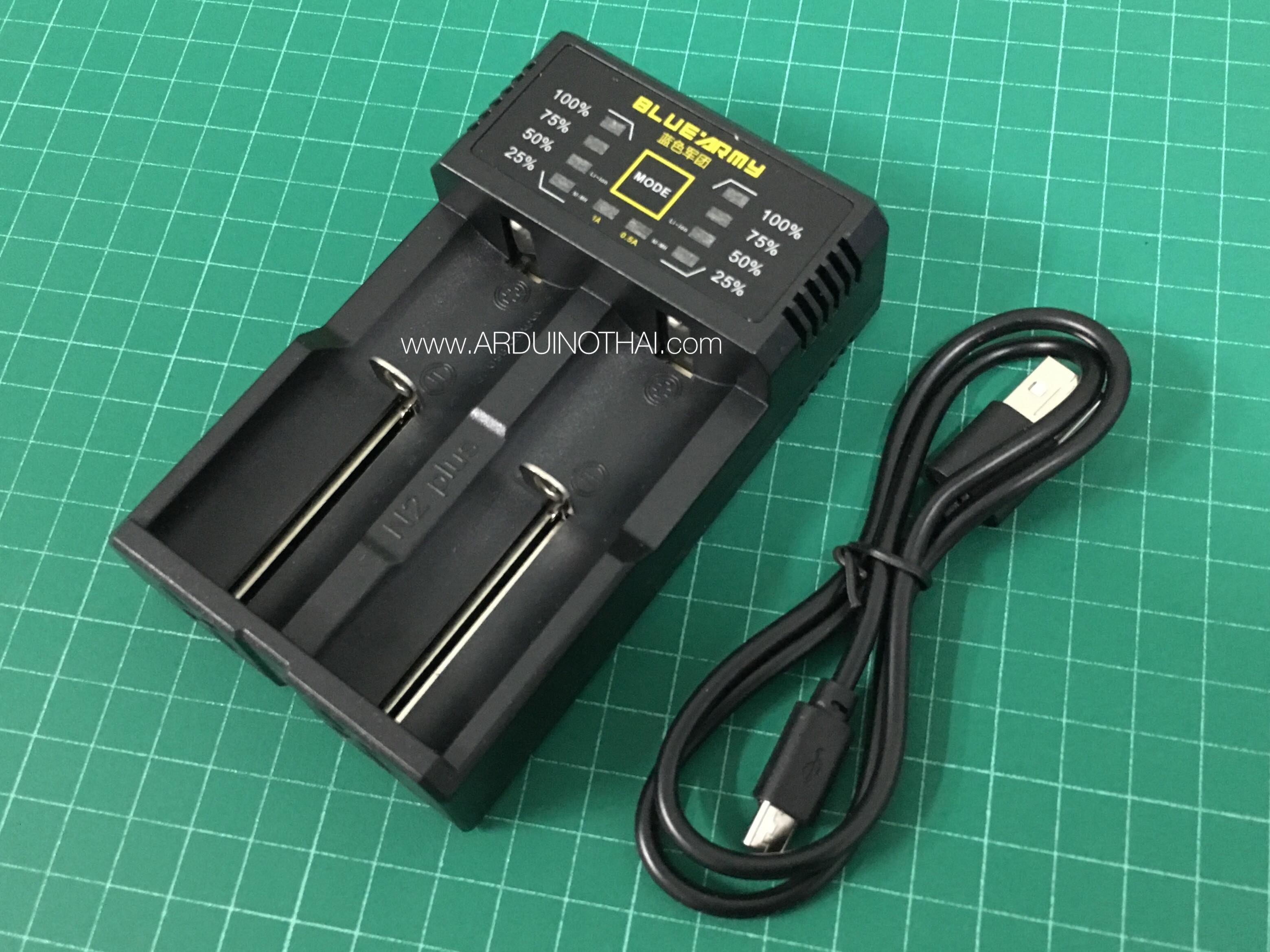18650 Lithium Battery Charger (set 2)