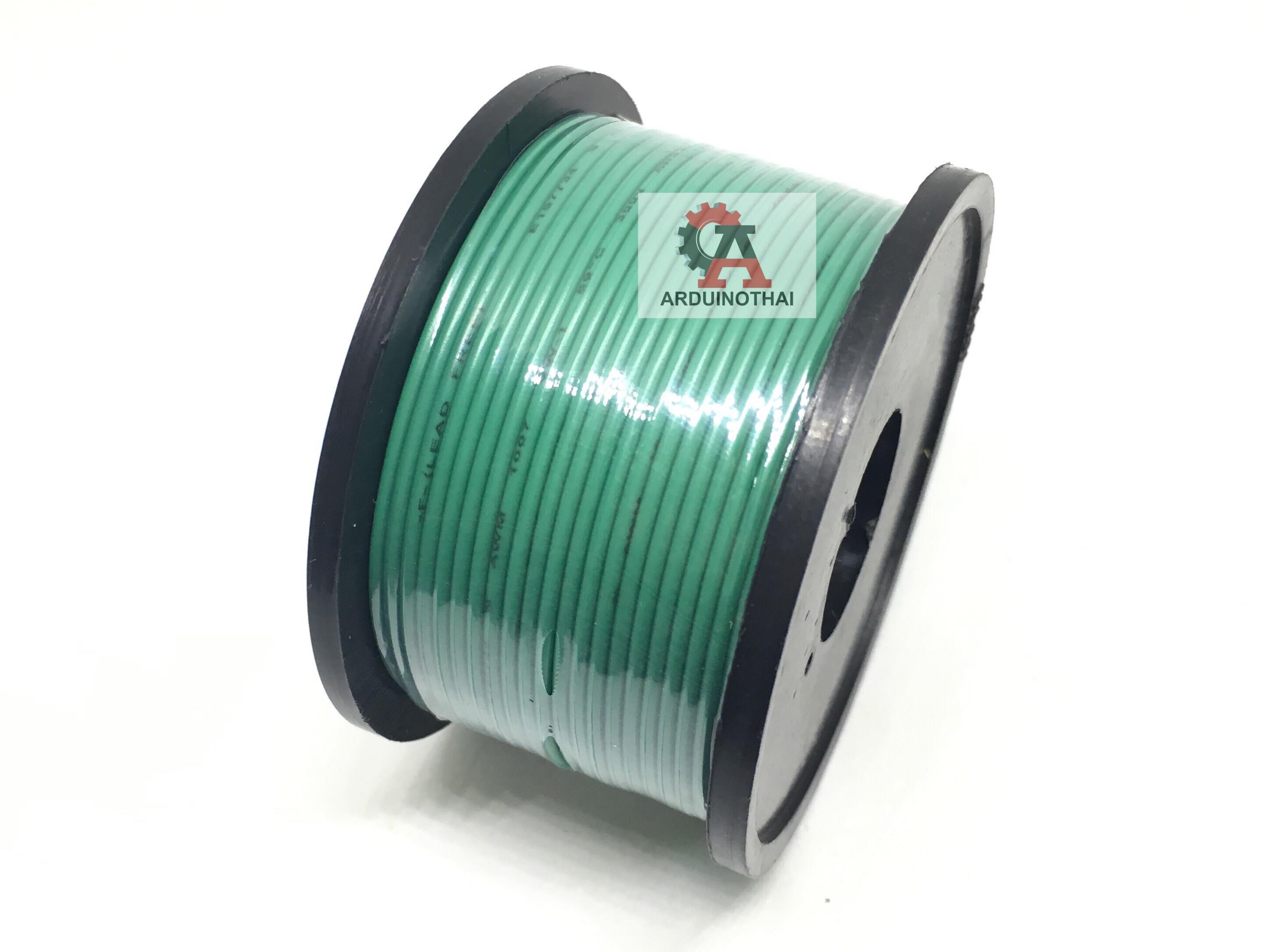 สายไฟสีเขียว 24AWG /เมตร