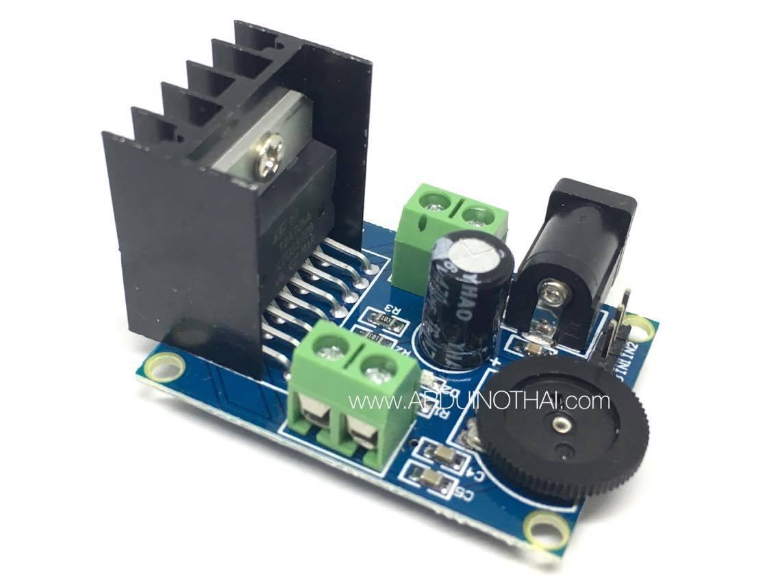 TDA7266 Audio Amplifier Module