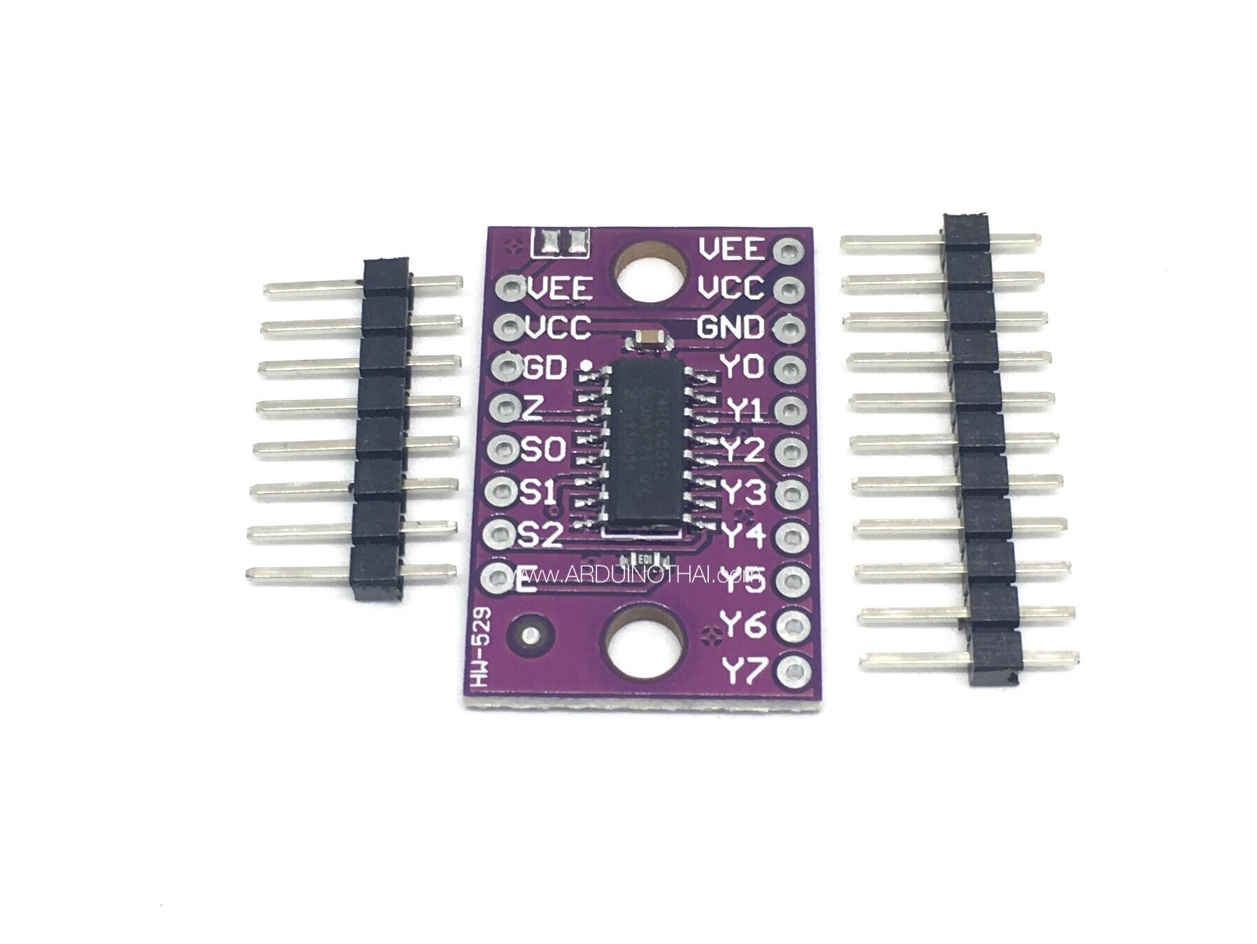 8-Channel Analog Multiplexer Module