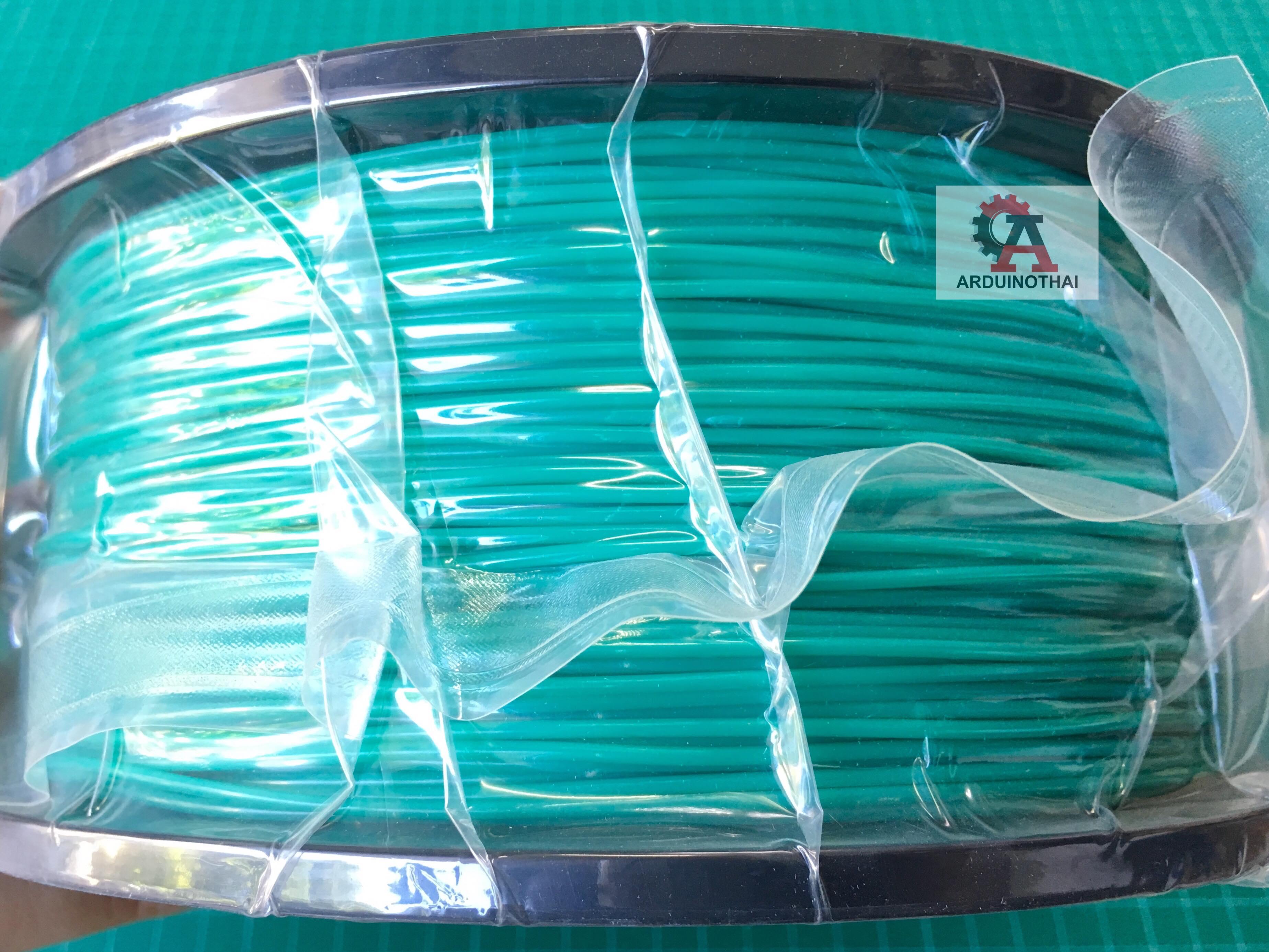 เส้นวัสดุ ABS ม้วนละ 1 กิโลกรัม (SEA GREEN)