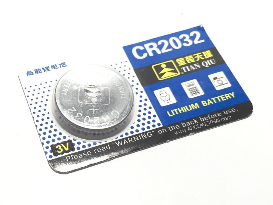 Lithium Battery (CR2032)